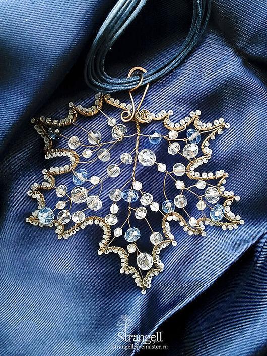 Кулоны, подвески ручной работы. Ярмарка Мастеров - ручная работа. Купить Большой кулон Морозный Клён медь хрусталь зима лист природа синий лёд. Handmade.