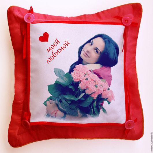 Подарки для влюбленных ручной работы. Ярмарка Мастеров - ручная работа. Купить Подушка для любимой или любимого с вашей фотографией.. Handmade.