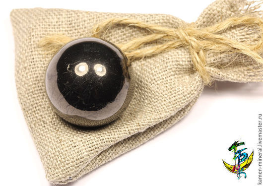 """Обереги, талисманы, амулеты ручной работы. Ярмарка Мастеров - ручная работа. Купить """"Мешочек-талисман"""" с шариком из шунгита. Handmade. Черный"""
