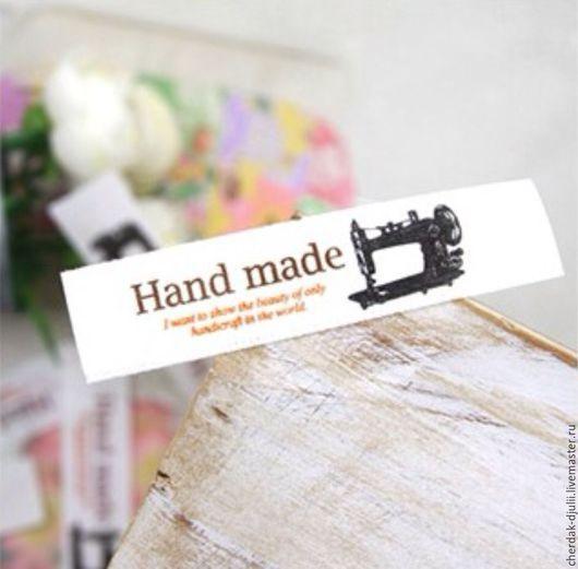 Куклы и игрушки ручной работы. Ярмарка Мастеров - ручная работа. Купить Ярлычок, бирка нашивная Hand made для рукоделия и ваших работ. Handmade.