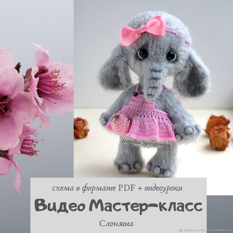 Video MK Slonyasha, master class in crochet video, Knitting patterns, Arkhangelsk,  Фото №1