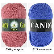 Пряжа Vita Candy