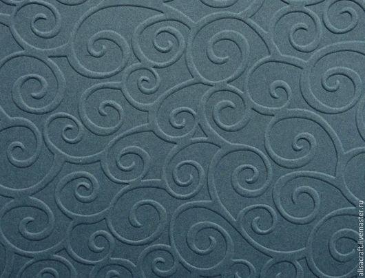 Бумага цвета `Мокрый асфальт` На фото - пример качества тиснения. Цена за формат 30х30 = 35 руб.
