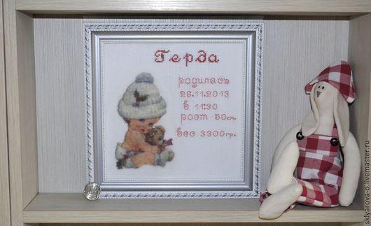 Подарки для новорожденных, ручной работы. Ярмарка Мастеров - ручная работа. Купить Метрика для малышки.. Handmade. Розовый, подарок новорожденным