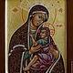 Икона Пресвятой Богородицы Утоли моя печали