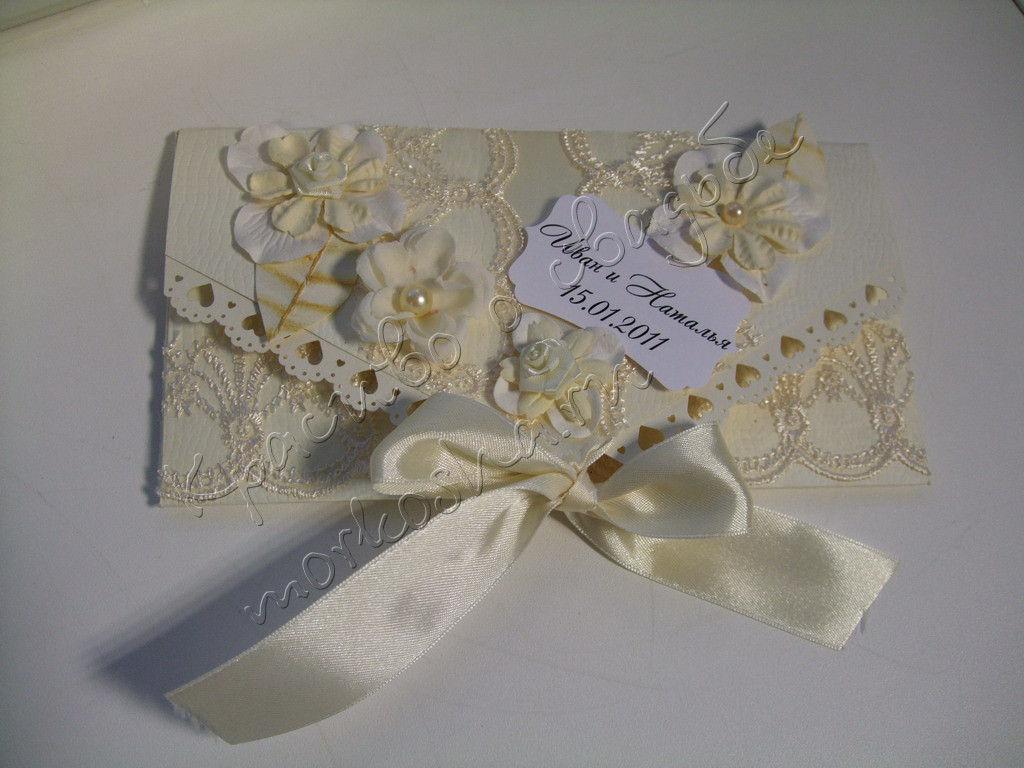 красивые свадебные открытки: