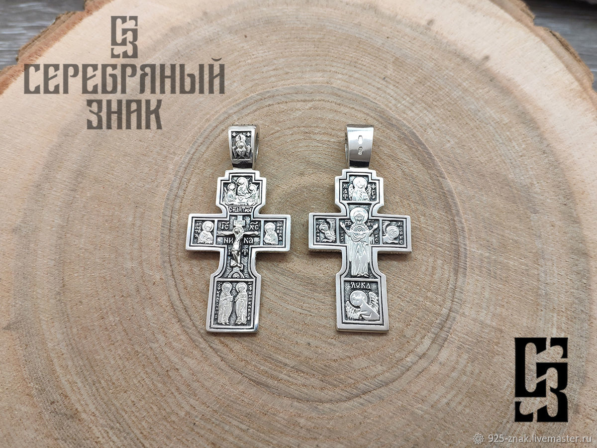 The Cross Of The Holy Trinity. Silver 925. art. .1061425, Cross, St. Petersburg,  Фото №1