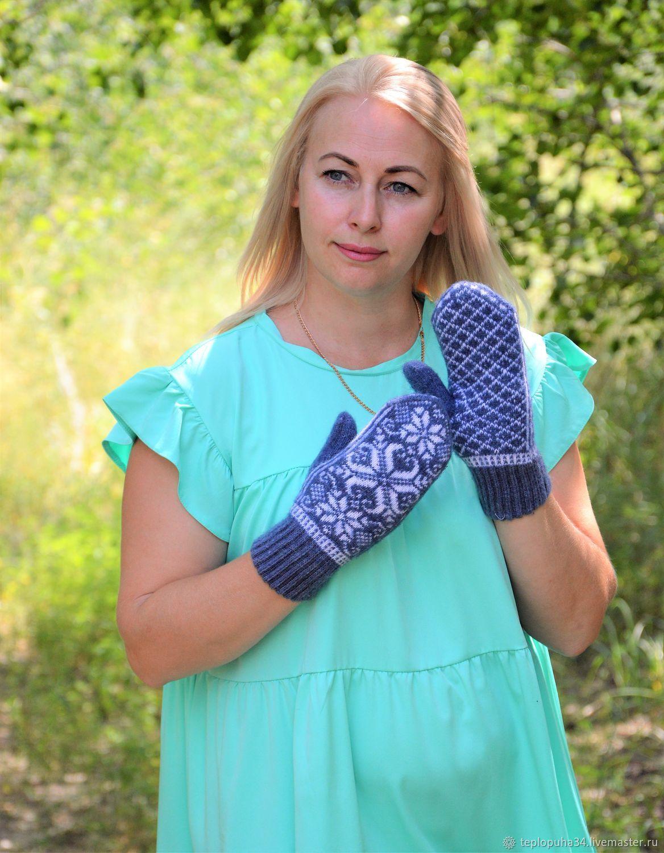 Woolen mittens with an ornament for women, Mittens, Urjupinsk,  Фото №1