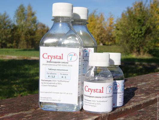 Crystal 7 эпоксидная смола, 600 гр.