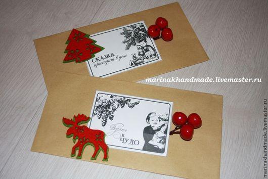 Открытки к Новому году ручной работы. Ярмарка Мастеров - ручная работа. Купить Подарочный конверт ( открытка ). Handmade.