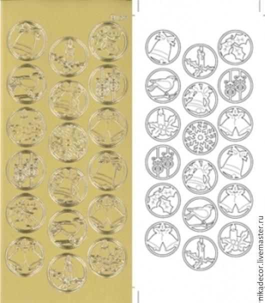 Новогодние мотивы в кругах цвет: золотистый