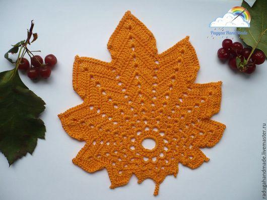 """Кухня ручной работы. Ярмарка Мастеров - ручная работа. Купить Салфетка """"Кленовый лист"""". Handmade. Оранжевый, кленовый лист"""