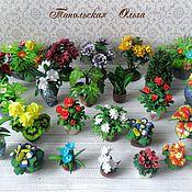 Куклы и игрушки handmade. Livemaster - original item Miniature flowers in pots.. Handmade.