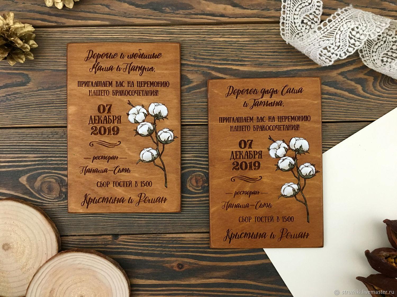 Приглашения на свадьбу из дерева Хлопок, Приглашения, Санкт-Петербург,  Фото №1