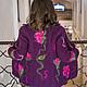 """Пиджаки, жакеты ручной работы. Жакет """"Фиолет"""". Интересная вещица. Ярмарка Мастеров. Жакет женский, жакет на пуговицах, цветы"""