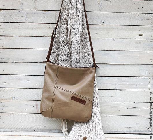 Женские сумки ручной работы. Ярмарка Мастеров - ручная работа. Купить Сумочка бежевая. Handmade. Бежевый, маленькая сумка