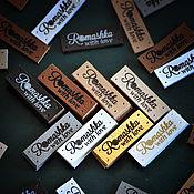 Материалы для творчества ручной работы. Ярмарка Мастеров - ручная работа Бирки кожа, кожаная бирка, бирка из кожи, бирки из кожи. Handmade.