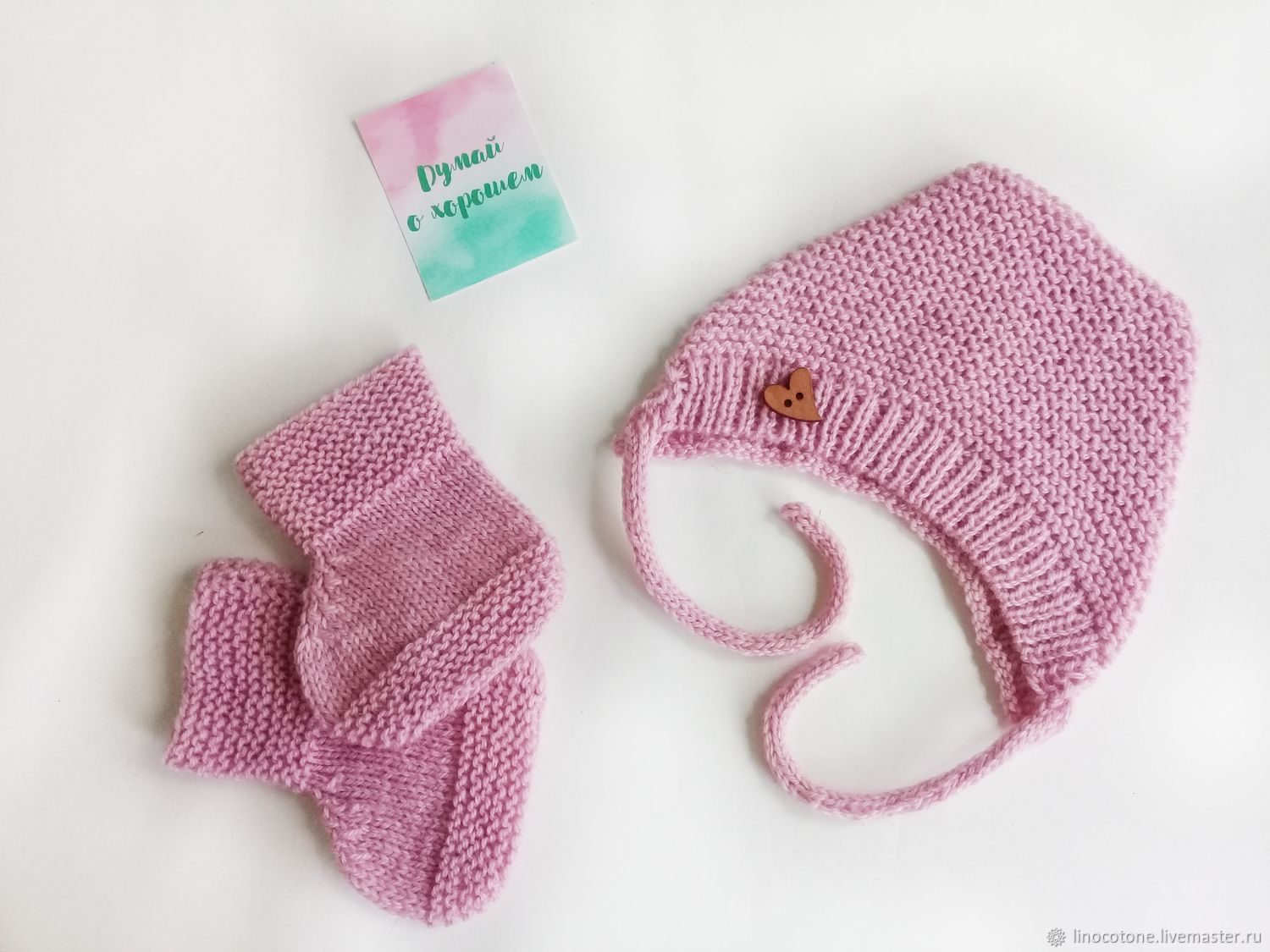 For Newborns handmade. Livemaster - handmade. Buy A set of bonnet and booties.Booties as a gift