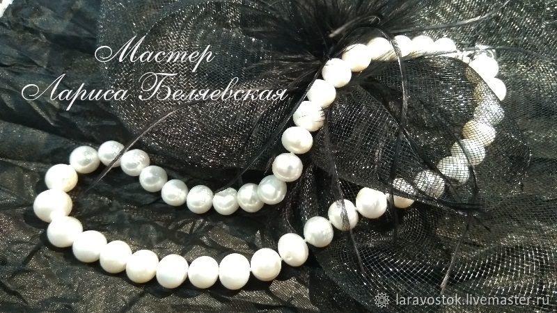 Матинэ ожерелье `Белый туман`