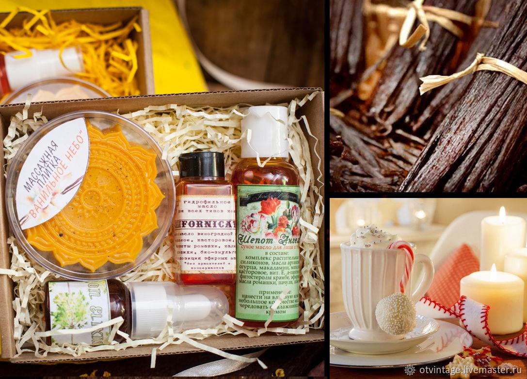 Set of natural oils 'Vanilla sky', Oils, Peterhof,  Фото №1
