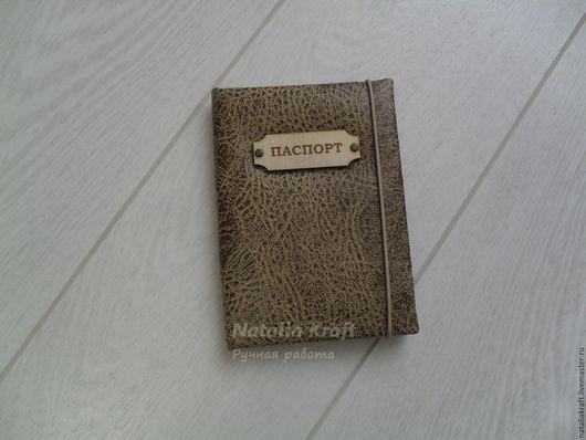 Обложки ручной работы. Ярмарка Мастеров - ручная работа. Купить Обложка на паспорт. Handmade. Коричневый, обложка для паспорта, обложки
