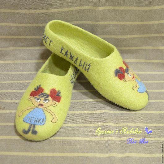 Обувь ручной работы. Ярмарка Мастеров - ручная работа. Купить Валяные женские домашние тапочки. Handmade. Салатовый, тапочки для девочки