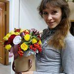 Otvintajjj - Ярмарка Мастеров - ручная работа, handmade