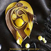 """Украшения ручной работы. Ярмарка Мастеров - ручная работа """"Янтарные грёзы"""" авторская брошь из кожи. Handmade."""
