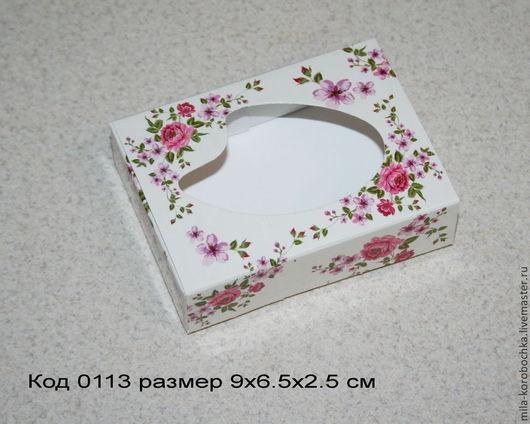 Коробочка для упаковки мыла  код 0113 размер 9х6.5х2.5 см