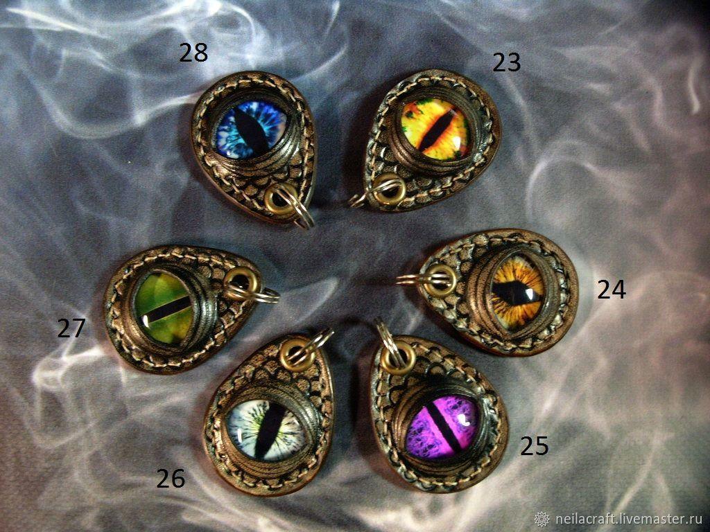 """Брелок для ключей """"Глаз дракона"""""""