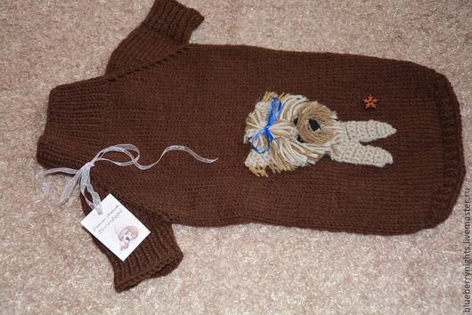 """Одежда для собак, ручной работы. Ярмарка Мастеров - ручная работа. Купить Свитерок для собачки """" Винни """". Handmade. Коричневый"""
