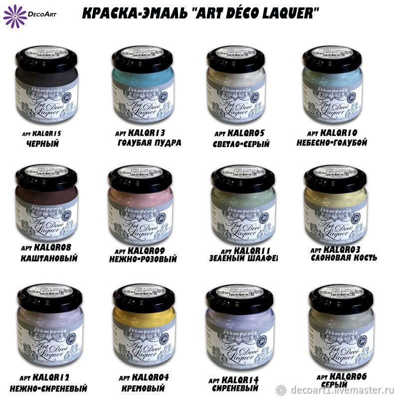 NEW Краска-эмаль `Art DÉCO Laquer`100 мл