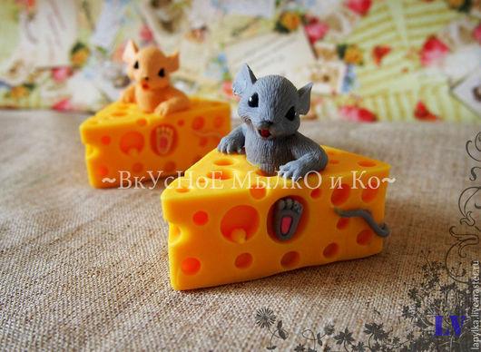 """Мыло ручной работы. Ярмарка Мастеров - ручная работа. Купить Мыло для рук """"Мышка в сыре"""". Handmade. Мышка в сыре, грызуны"""