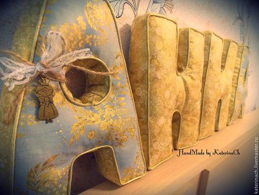 Детская ручной работы. Ярмарка Мастеров - ручная работа. Купить Интерьерные буквы-подушки с кантом. Handmade. Буква, интерьерное слово