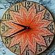 """Часы для дома ручной работы. Ярмарка Мастеров - ручная работа. Купить Часы """"Полярная звезда"""". Handmade. Коралловый, индивидуальный подарок"""
