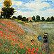 """Одно из самых известных картин Клода Моне """"Поле маков"""" (1873г.)"""