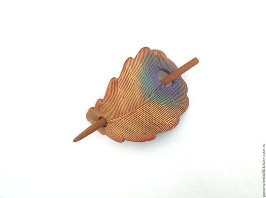 фибула купить, заколка для шали, заколка  для вязаных вещей, перо павлина, золотистый