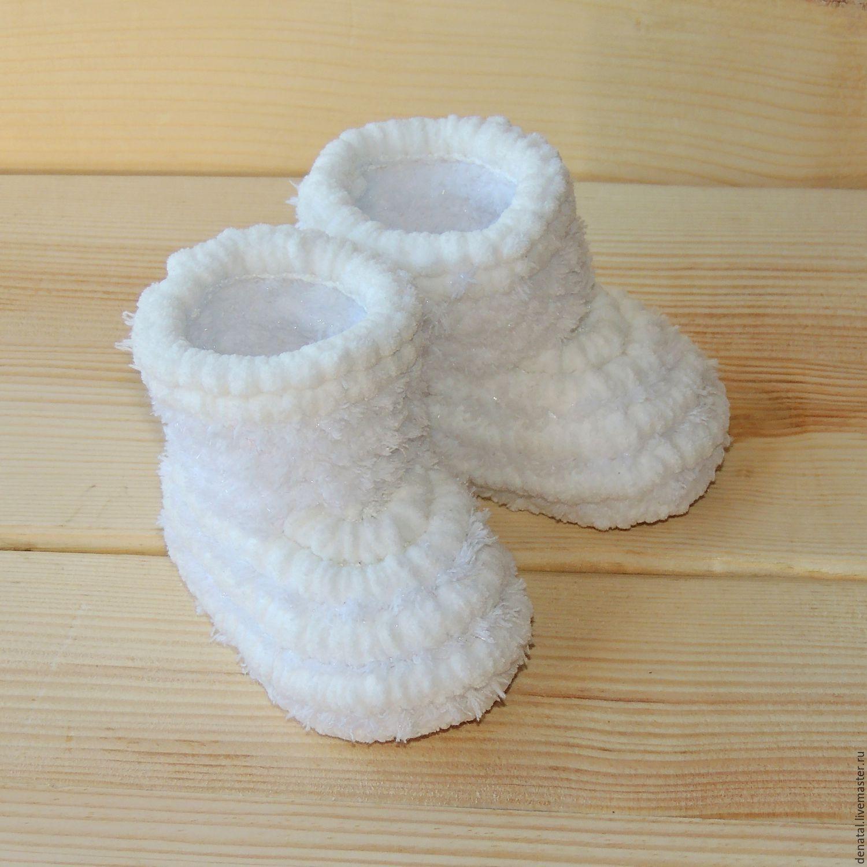 Вязаная обувь ручной работы пинетки сапожки плюшевые, вязаные сапожки для девочки в наличии и на заказ, вязаные пинетки для мальчика, магазин авторской вязаной обуви ДеНаталь