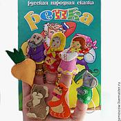 Куклы и игрушки ручной работы. Ярмарка Мастеров - ручная работа Пальчиковый театр Репка для детей. Handmade.