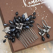 Свадебный салон handmade. Livemaster - original item Black comb and earrings-decoration in the hairstyle of the graduate. Handmade.