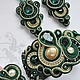 Сутажный  комплект украшений изумрудный Софиеро.Зелёный сутажный комплект.Купить Сутажный комплект браслет и серьги с Сваровски.