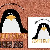 Дизайн и реклама ручной работы. Ярмарка Мастеров - ручная работа Логотипы 2.. Handmade.
