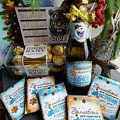 Сувениры и подарки handmade. Livemaster - original item Happy New Year! (in the style of