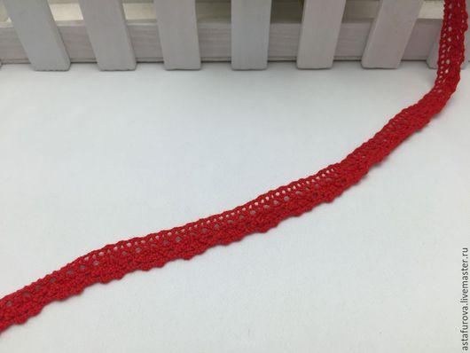 Шитье ручной работы. Ярмарка Мастеров - ручная работа. Купить арт. 655 Кружево хлопковое 1,2 см. (красное). Handmade.