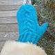 Варежки, митенки, перчатки ручной работы. Варежки Английские. Oniks_knitting. Интернет-магазин Ярмарка Мастеров. Красивые варежки, подарок на новый год