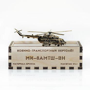 Сувениры и подарки ручной работы. Ярмарка Мастеров - ручная работа Вертолет Ми-8 АМТШ-ВН (1:144). Handmade.