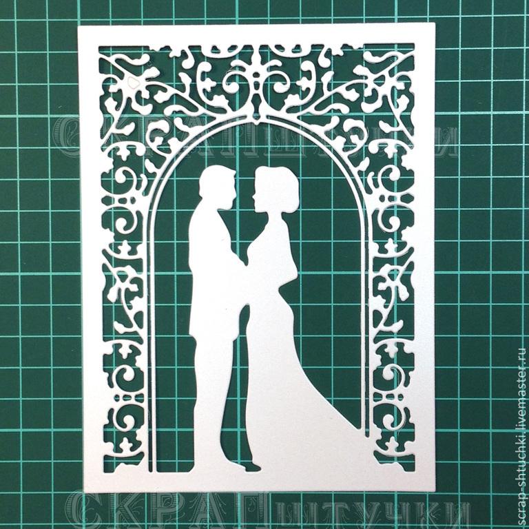 Шаблон свадебные открытки скрапбукинг