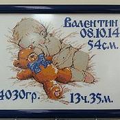 Фото метрики для новорожденных схемы