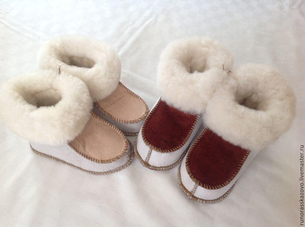 Домашняя обувь | Магазин