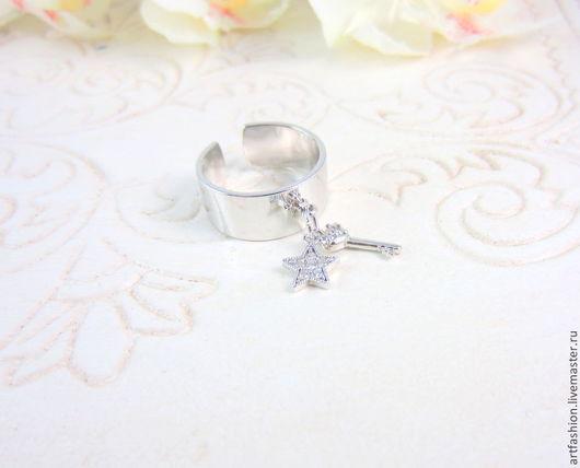 Кольцо от Марии Гербст `Моя звезда`. Кольцо авторское серебряное `Моя звезда` с подвесками. Кольцо серебряное с подвесками звездой и ключом  `Моя звезда`